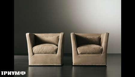 Итальянская мебель Meridiani - кресло Квин в ткани