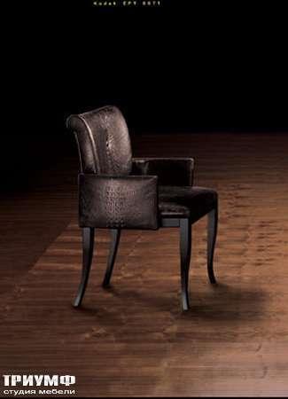Итальянская мебель Smania - Стул Daisybi