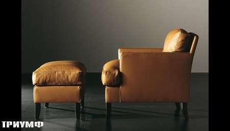 Итальянская мебель Meridiani - кресло с пуфом Gabin