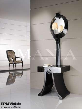 Итальянская мебель Smania - Композиция Pigreco-Sight