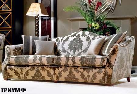 Английская мебель Duresta - диван MANOLO