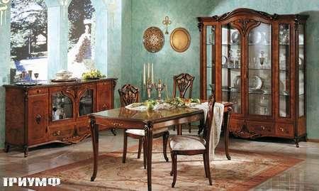 Итальянская мебель Grilli - Стол прямоугольный