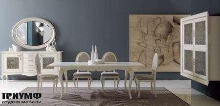 Итальянская мебель Giorgio Casa - Memorie Veneziane гостиная