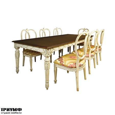 Американская мебель Habersham - Catania Dining Table