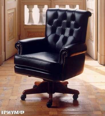 Итальянская мебель Colombo Mobili - Рабочее кресло арт.329 кол. Albinone