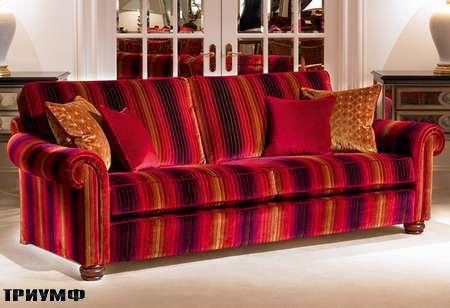 Английская мебель Duresta - диван MONSOON
