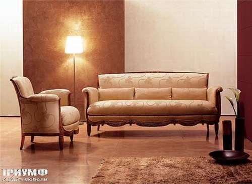 Итальянская мебель Medea - Коллеция мягкой мебели Librty