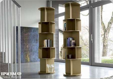Итальянская мебель Bonaldo - шкаф книжный Orbit