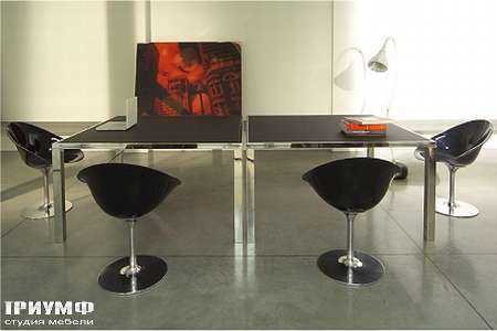 Итальянская мебель Gallotti & Radice - Рабочий стол Smart