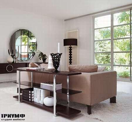 Итальянская мебель Porada - Журнальный столик Modus