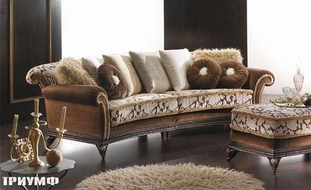 Итальянская мебель Goldconfort - диван Grace