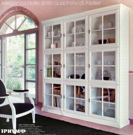 Итальянская мебель Tonin casa - буфет наборный в крашенном дереве