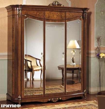 Итальянская мебель Grilli - Шкаф с 3 распашными дверьми, зеркалом и радикой