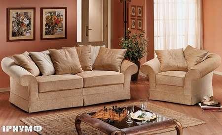 Итальянская мебель Goldconfort - диван India