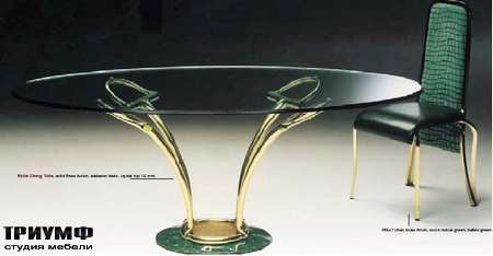 Richle Dining table
