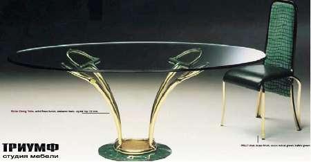 Итальянская мебель Formitalia - Richle Dining table