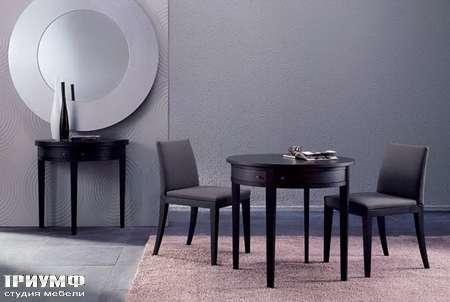 Итальянская мебель Porada - Столь журнальный notorius со стульями