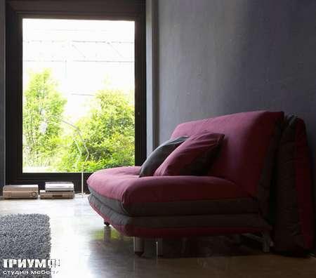Итальянская мебель Ligne Roset - диван трансформер Balto