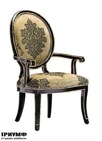 Американская мебель Marge Carson - Samba Arm Chair