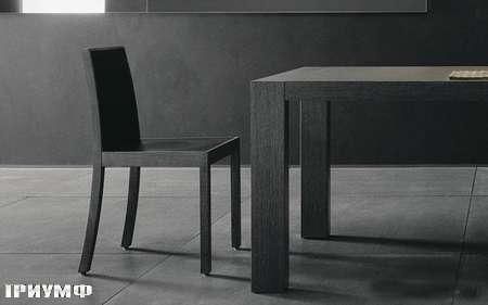 Итальянская мебель Presotto - стул Diva