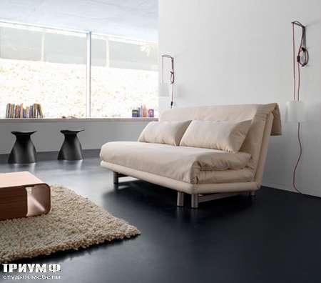 Итальянская мебель Ligne Roset - диван трансформер Multy