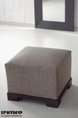 Итальянская мебель Orizzonti - пуф Andaman