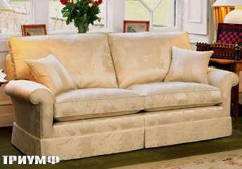 Английская мебель Duresta - диван WINDLESHAM