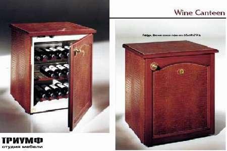 Итальянская мебель Formitalia - Винный шкаф Wine Canteen