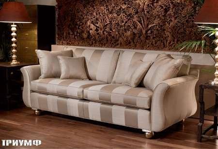 Английская мебель Duresta - диван brummel