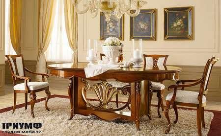 Итальянская мебель Signorini Coco - principessa арт.066