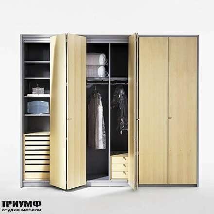 Итальянская мебель Driade - Шкаф со складными дверьми