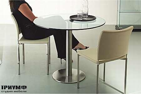 Итальянская мебель Gallotti & Radice - Стол Big Basic