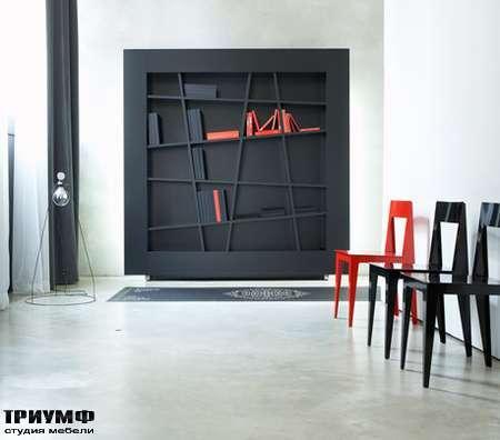 Итальянская мебель Ligne Roset - стулья La Pliee