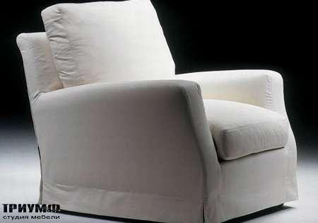 Итальянская мебель Flexform - armchairs pouf eduard