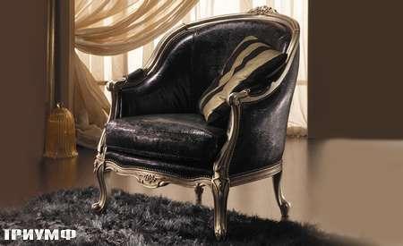 Итальянская мебель Goldconfort - кресло ARAMIS