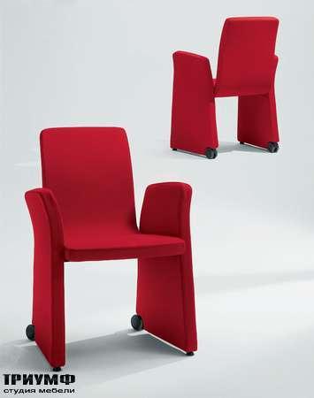 Итальянская мебель Frezza - Коллекция PLANET фото 4