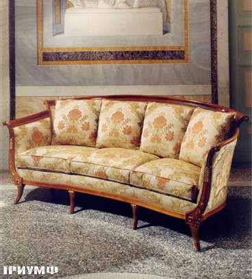 Итальянская мебель Colombo Mobili - Диван 3х местный 274.Р3 кол. Vivaldi