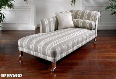 Английская мебель Duresta - кушетка juliet