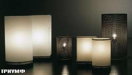 Итальянская мебель Meridiani - светильники Lollo
