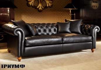 Английская мебель Duresta - диван connaught в коже