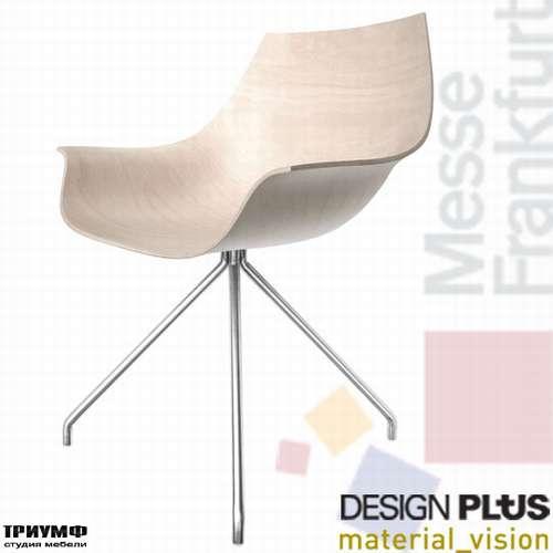 Итальянская мебель Lapalma - Полукресло cox designplus