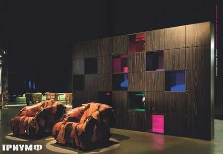 Итальянская мебель Edra - стенка Contrasti