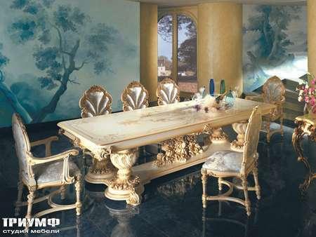 Итальянская мебель Silik - Стол обеденный Fidia