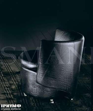 Итальянская мебель Smania - Кресло Tullio круглое на ножках