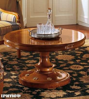 Итальянская мебель Colombo Mobili - Столик для гостиной в импреском стиле арт.393.100 кол. Puccini