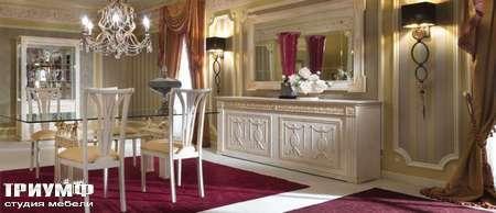 Итальянская мебель Turri - exedra gold