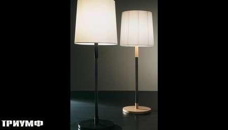 Итальянская мебель Meridiani - торшеры Kidman_due
