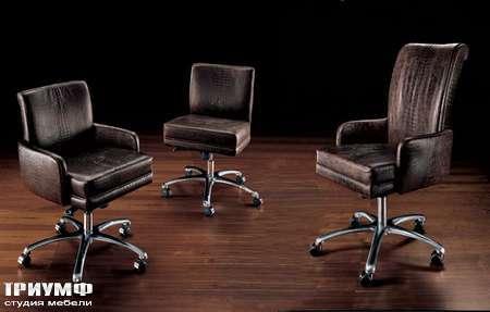 Итальянская мебель Smania - Кресло Rollerdi,  кресло Roller,  кресло Rollerbi