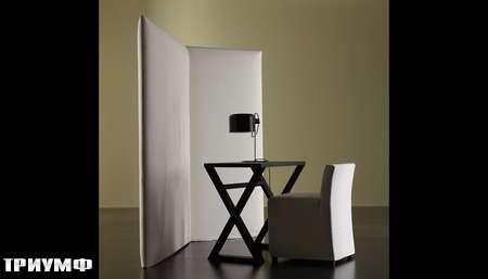 Итальянская мебель Meridiani - ширма Morgan