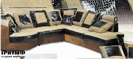 Итальянская мебель Formitalia - Диван угловой Bel Air